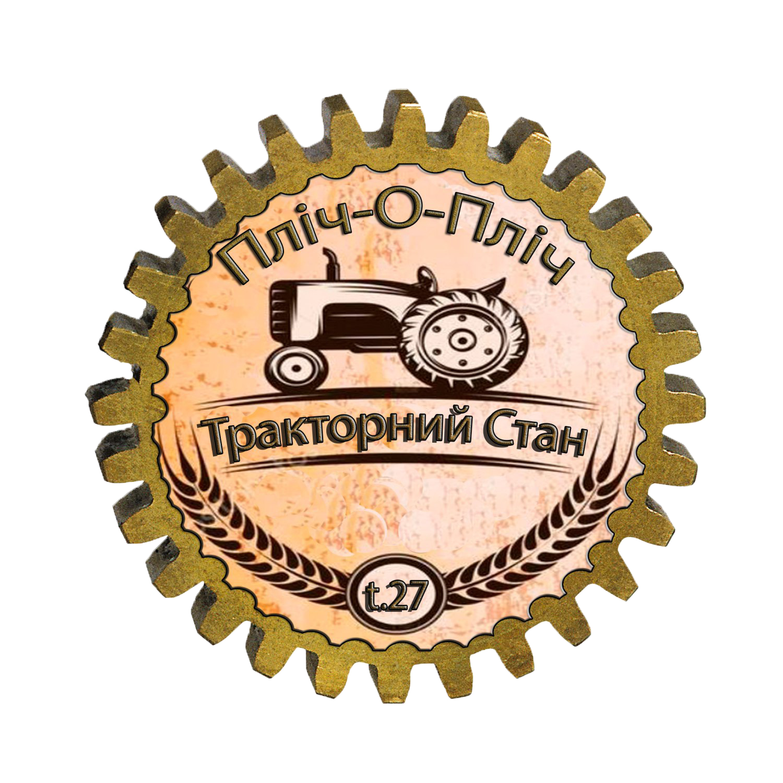 """Магазин """"Тракторный стан"""""""