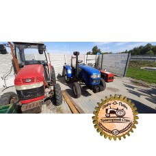 Мини-трактор Europard  TE-244 (Фотон-244)  б/у