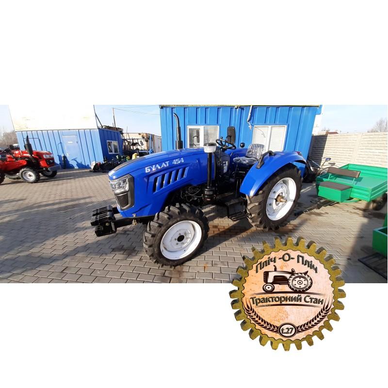 Мини-трактор Bulat-454 (Булат-454)