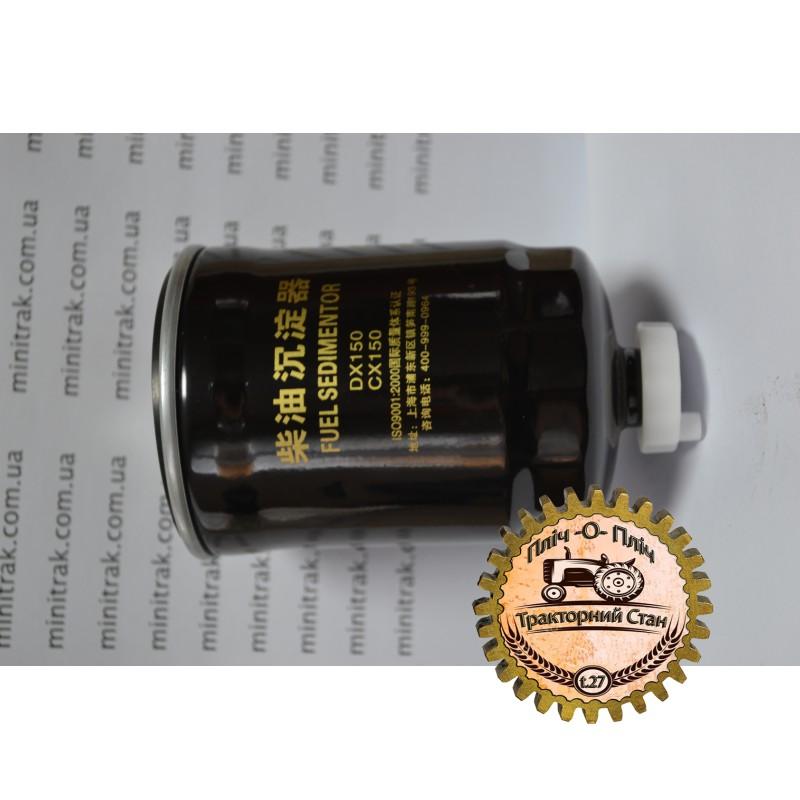 Топливный фильтр DX150(CX150)