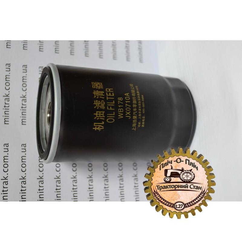 Фильтр масляный  JX0710A(WB178)