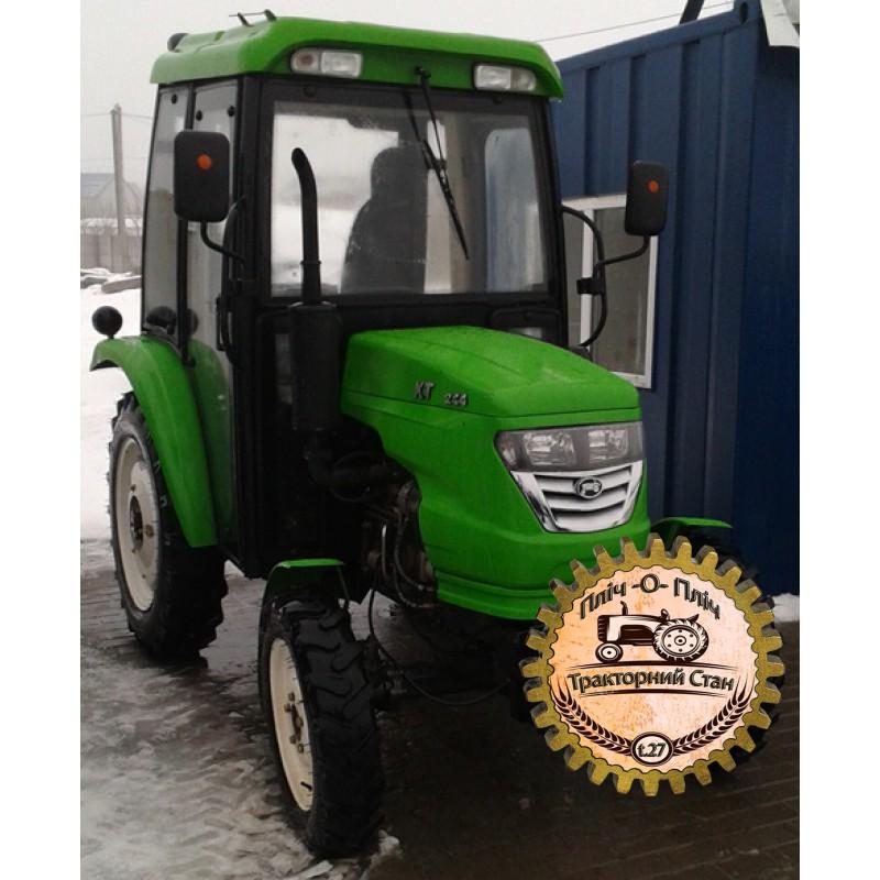 Мини-трактор Xingtai-244C (Синтай-244C) с кабиной