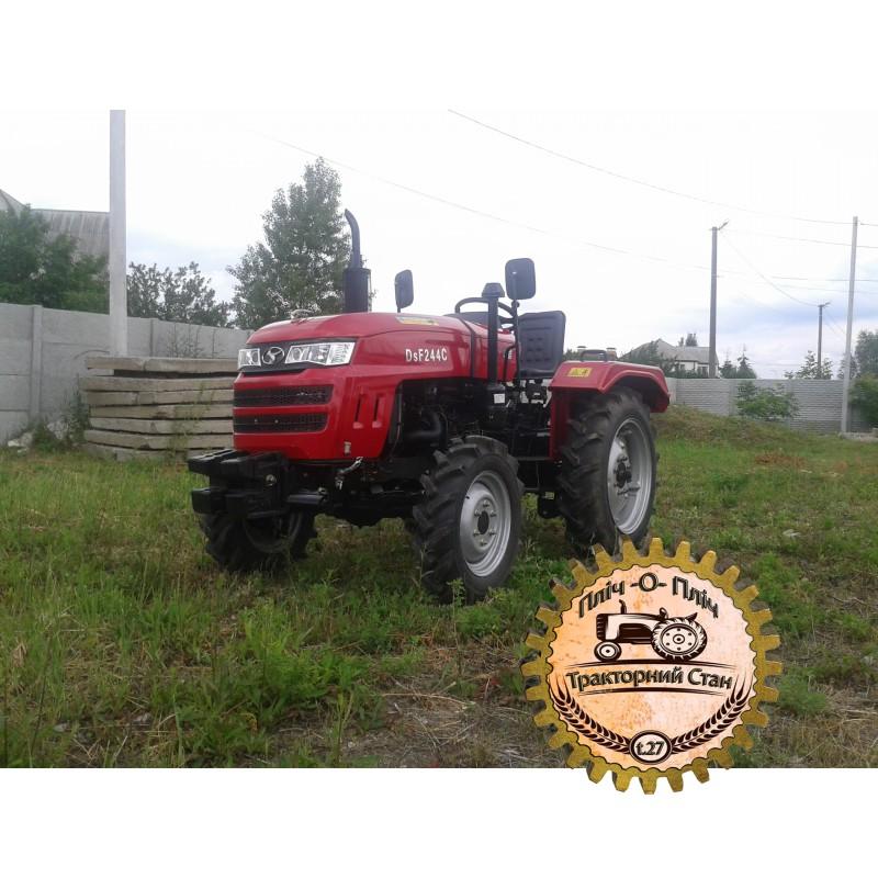 Мини-трактор Shifeng DsF244C (Шифенг DsF244C)  3-х цилиндровый