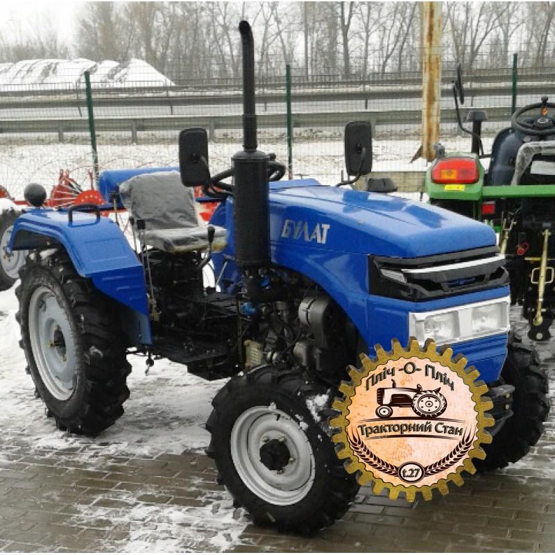 Мини-трактор Bulat-254 (Булат-254)