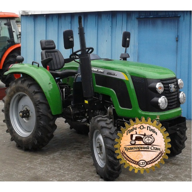Мини-трактор Zoomlion/Detank RD-244BRL (Зумлион RD-244BRL Люкс)