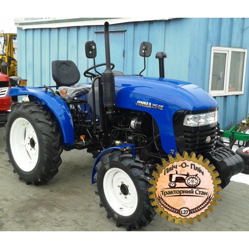 Мини-трактор Jinma-264E (Джинма-264Е) с ходоуменьшителем