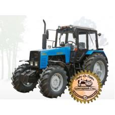 Трактор BELARUS-1221.2