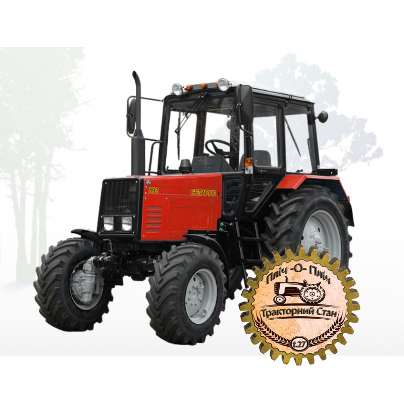 Трактор BELARUS-892