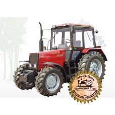 Трактор BELARUS-892.2