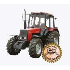 Трактор BELARUS-1025.2