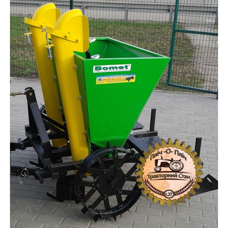Картофелесажалка 2-х рядная S-239 (Польша, Bomet)